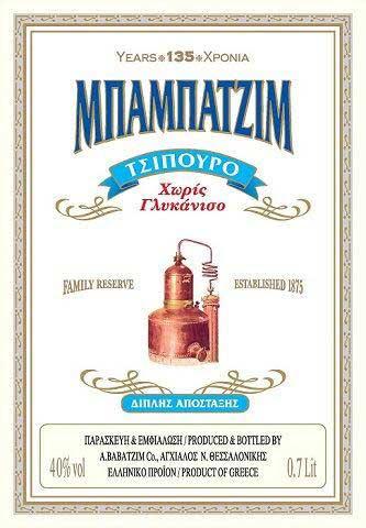 Babatzim & Co