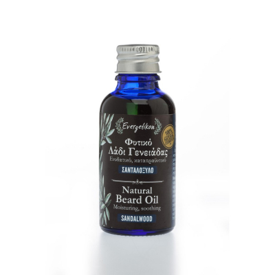 Natürliches Bartöl, mit Arganöl, Traubenkernöl, Vitamin E & Sandelholz