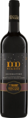 1000 NIGHTS - Agiorgitiko - Rotwein