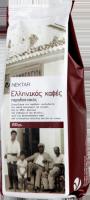 Griechischer Mokka 250g - Nektar