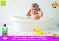 OLIVA Baby Shampoo & Duschgel von ABEA Kreta