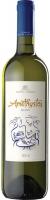 Amethystos Weißwein