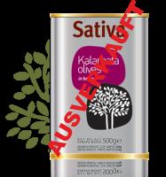 Auserwählte Premium Kalamata Oliven von SATIVA