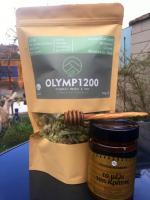 Kretischer Thymian-Pinienhonig, griechischer Bergblütentee aus dem Olymp und einen Olivenholz Honigheber