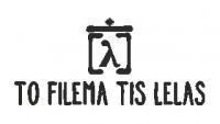 Pfirsich Balsamico Crema von To Filema tis Lela´s 250ml