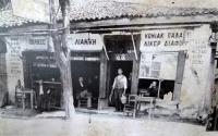 BABATZIM OUZO Thessaloniki Seit 1875