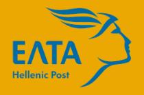 EATA Hellenic Post